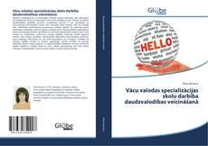 Vācu valodas specializācijas skolu darbība daudzvalodības veicināšanā kitap kapağı