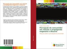 Capa do livro de Percepção do consumidor em relação a propaganda enganosa e abusiva