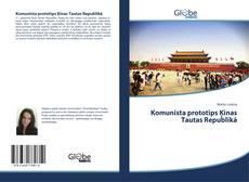 Обложка Komunista prototips Ķīnas Tautas Republikā