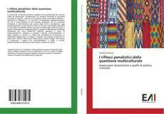 Borítókép a  I riflessi penalistici della questione multiculturale - hoz