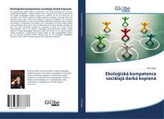 Обложка Ekoloģiskā kompetence sociālajā darbā kopienā