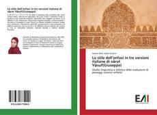Couverture de Lo stile dell'enfasi in tre versioni italiane di sūrat Yūsuf(Giuseppe)
