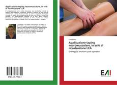 Обложка Applicazione taping neuromuscolare, in esiti di ricostruzione LCA