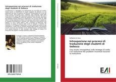 Buchcover von Introspezione nei processi di traduzione degli studenti di tedesco