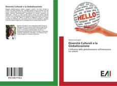 Diversità Culturali e la Globalizzazione的封面