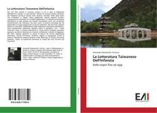 Bookcover of La Letteratura Taiwanese Dell'Infanzia