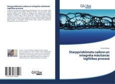 Capa do livro de Starppriekšmetu saikne un integrēta mācīšanās izglītības procesā
