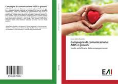 Обложка Campagne di comunicazione: AIDS e giovani