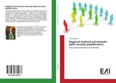 Bookcover of Rapporti verticali nel mercato della raccolta pubblicitaria