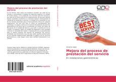 Mejora del proceso de prestación del servicio kitap kapağı