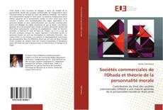 Portada del libro de Sociétés commerciales de l'Ohada et théorie de la personnalité morale