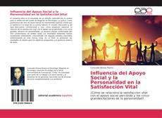 Influencia del Apoyo Social y la Personalidad en la Satisfacción Vital的封面