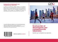 Capa do livro de Evaluación al desempeño por competencias laborales