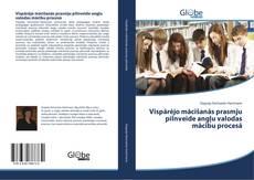 Vispārējo mācīšanās prasmju pilnveide angļu valodas mācību procesā kitap kapağı