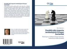 Обложка Paralēlā zāļu importa ierobežojumi Eiropas Savienībā