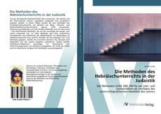 Buchcover von Die Methoden des Hebräischunterrichts in der Judaistik