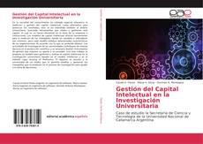 Обложка Gestión del Capital Intelectual en la Investigación Universitaria
