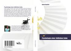 Bookcover of Psychologie einer tödlichen Liebe