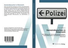 Buchcover von Gemeindewachen in Österreich