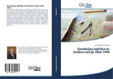 Bookcover of Ģeodēzijas izglītība un zinātne Latvijā 1862-1990