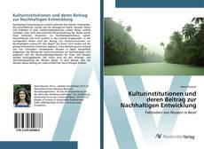 Buchcover von Kulturinstitutionen und deren Beitrag zur Nachhaltigen Entwicklung