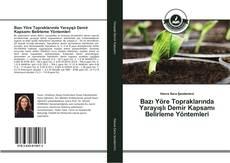 Bookcover of Bazı Yöre Topraklarında Yarayışlı Demir Kapsamı Belirleme Yöntemleri