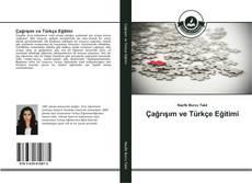 Bookcover of Çağrışım ve Türkçe Eğitimi