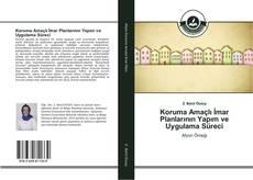 Обложка Koruma Amaçlı İmar Planlarının Yapım ve Uygulama Süreci