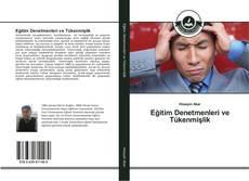 Eğitim Denetmenleri ve Tükenmişlik kitap kapağı