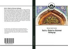 Portada del libro de İsâ b. Ebân'ın Sünnet Anlayışı