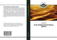 Copertina di Arap Edebiyatında Eşkıya Şairler