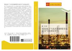Portada del libro de 煤炭地下气化的热解模型实验及气化指标研究