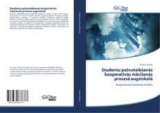 Обложка Studentu pašnoteikšanās kooperatīvās mācīšanās procesā augstskolā