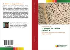 Buchcover von O Gênero na Língua Hebraica
