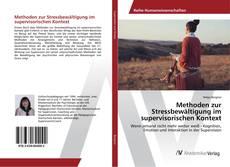 Copertina di Methoden zur Stressbewältigung im supervisorischen Kontext