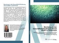 Portada del libro de Beratung in der Gesundheitsförderung durch DGKP in Österreich