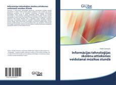 Bookcover of Informācijas tehnoloģijas skolēnu attieksmes veidošanai mūzikas stundā