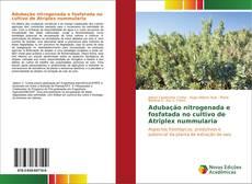 Buchcover von Adubação nitrogenada e fosfatada no cultivo de Atriplex nummularia