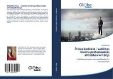 Обложка Ētikas kodekss - valdības biedru profesionālās attīstības kritērijs