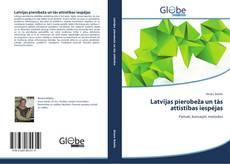 Copertina di Latvijas pierobeža un tās attīstības iespējas