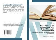 Buchcover von Die Förderung von Leseverstehen und Entwicklung von Textkompetenz