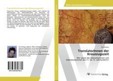 Portada del libro de TranslatorInnen der Kreuzzugszeit
