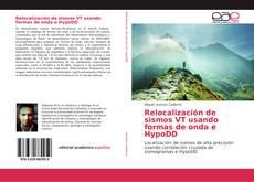 Portada del libro de Relocalización de sismos VT usando formas de onda e HypoDD