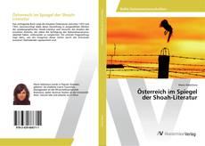 Österreich im Spiegel der Shoah-Literatur kitap kapağı