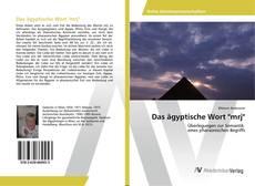 "Copertina di Das ägyptische Wort ""mrj"""