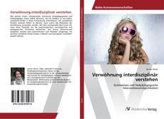 Обложка Verwöhnung interdisziplinär verstehen