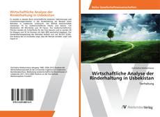 Bookcover of Wirtschaftliche Analyse der Rinderhaltung in Usbekistan