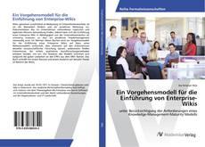 Обложка Ein Vorgehensmodell für die Einführung von Enterprise-Wikis