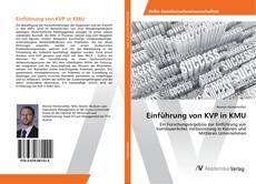 Einführung von KVP in KMU的封面