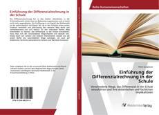 Buchcover von Einführung der Differenzialrechnung in der Schule